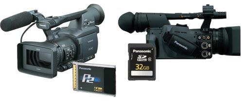 P2HD vs AVCCam
