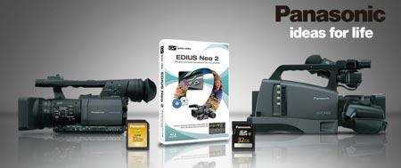 EDIUS Neo 2