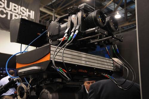 rig 3D Stereocam X3C
