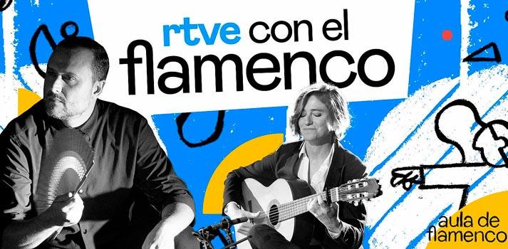 Aula de Flamenco, una iniciativa interactiva de RTVE