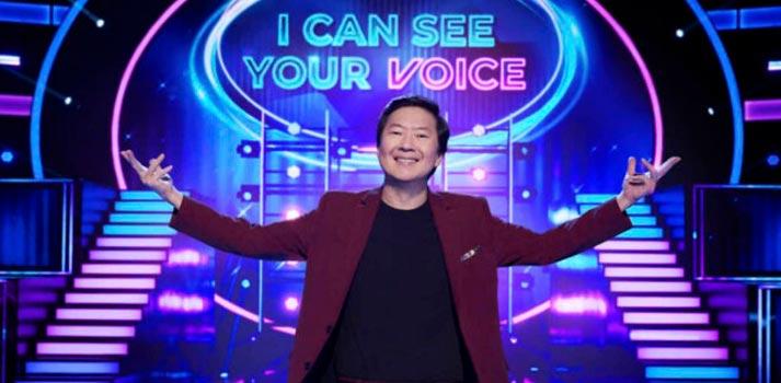"""Imagen promocional edición internacional de """"I can see your voice - EE.UU"""""""