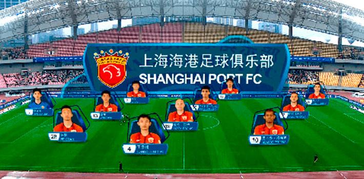 La realidad aumentada llega a la liga china de fútbol gracias a wTVision