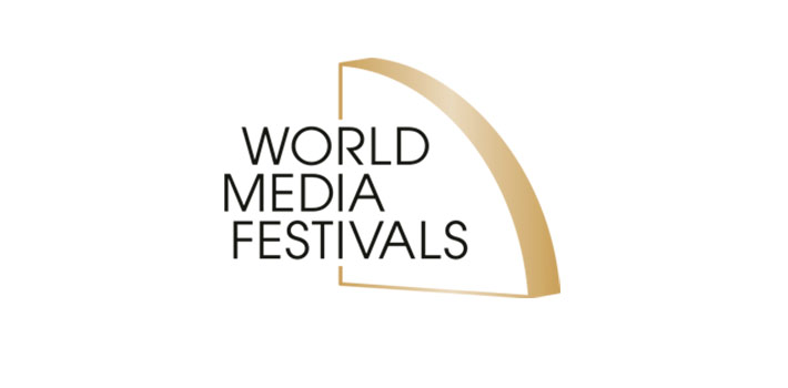 RTVE premiada en el World Media Festival de Hamburgo