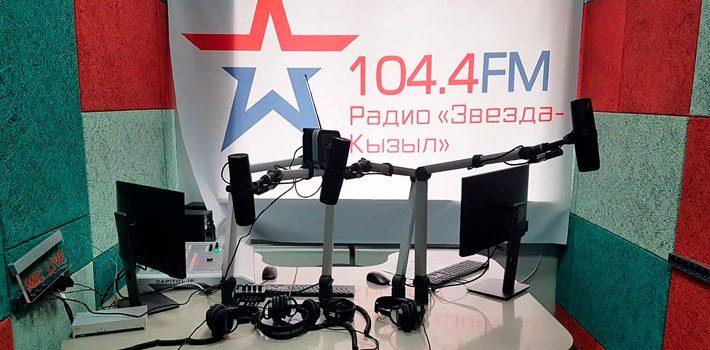 AEQ Capitol IP en Radio Zvezda